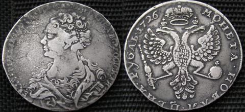 Цена монету «конопля» достоинством 100 франков сколько стоит монета 20 злотых 1973 года
