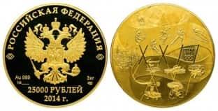 Монета ко дню 19 сентября: Три килограмма золота.