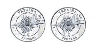 Монета ко дню 20 октября: первый полет АН-24, и АН-140.
