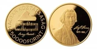 Монета ко дню 22 октября: композитор Ференц Лист.