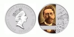 Монета ко дню 29 октября: Чехов и пьеса «Чайка».
