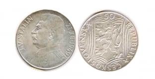 18 декабря: день рождения Иосифа Сталина-Джугашвили.