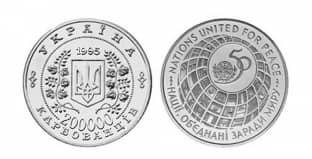 19 января: 50-летие ООН и Перес Де Куэльяр.
