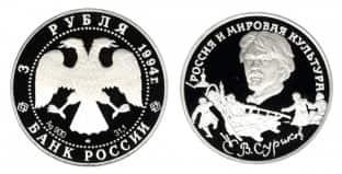 25 января: художник Суриков – автор «Утра стрелецкой казни».