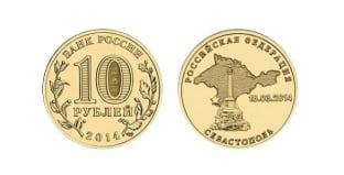 21 февраля: появилось название Севастополь.