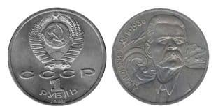 28 марта: день рождения Максима Горького, писателя, драматурга, общественного деятеля.