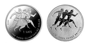 6 апреля: первые современные Олимпийские игры в Греции.