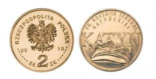13 апреля: день памяти Катынского расстрела.