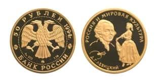 16 апреля: академик Дмитрий Григорьевич Левицкий.