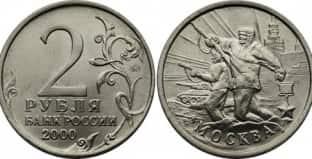 20 апреля: Закончилась Московская битва (1941—1942) Второй мировой войны.