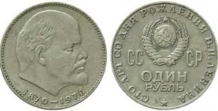 22 апреля: День рождения В.И. Ульянова (Ленин)