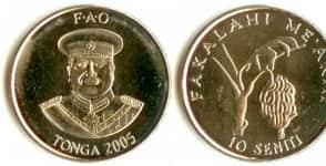 4 июня: День провозглашения независимости Королевства Тонга