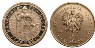 5 июня: День локации – перевода на Магдебургское право в Кракове