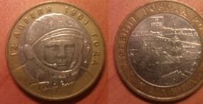 13 июня: Юрий Гагарин заложил первый камень в фундамент музея космонавтики