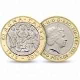 15 июня: Иоанн Безземельный, король Англии, подписал Великую хартию вольностей