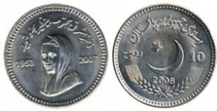 21 июня: Родилась Беназир Бхутто, первая женщина премьер-министр в истории Пакистана