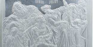 29 июня: 402 года назад в Лондоне сгорел театр «Глобус»