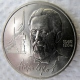 15 июля: Умер Антон Павлович Чехов