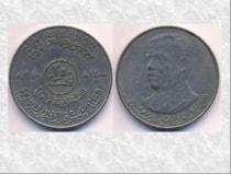 17 июля: Саддам Хуссейн стал президентом Ирака
