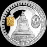 4 августа: В 1836 году в московском Кремле установили Царь-Колокол