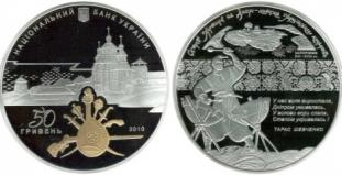 14 августа: Запорожская сечь была ликвидирована по приказу Екатерины II