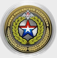 The Russian army (colour) Engraved coin 10 rubles in 2016