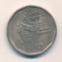 India 2 rupees 1996 - national integration (