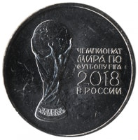 Russia 25 rubles 2018 - Cup FIFA world Cup FIFA 2018