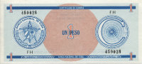 Cuba 1 peso (foreign exchange certificate) 1985 (series C) - coat of Arms. The value