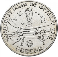 Transnistria 25 rubles 2017 - world Cup (FIFA) 2018