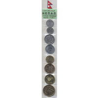 Set of 8 coins Nepal 1990-2005