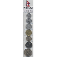 Set of 7 coins Nepal 1971-1993 year