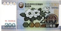 North Korea 200 won 2005 95 years of Kim Il-sung