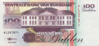 Suriname 100 Gulden 1998 - the building of the Central Bank. Mining