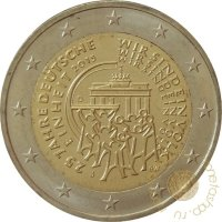 Germany 2 Euro 2015 - 25 years of German unification