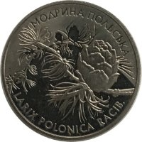 Ukraine 2 hryvni 2001 - Larch Polish