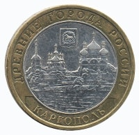 Russia 10 roubles 2006 - Kargopol