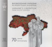 Ukraine 5 hryvnia 2014 - 70 years of liberation of Ukraine (booklet)