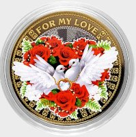 For my love (color) - Engraved coin 10 rubles in 2016