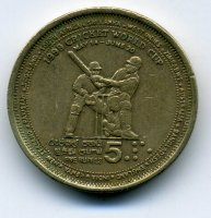 Sri Lanka 5 rupees 1999 World cricket championship