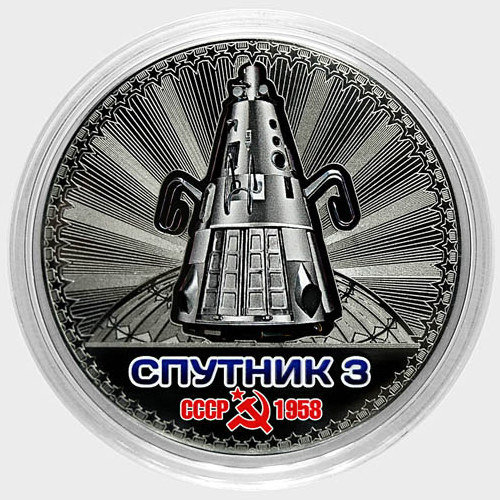 3 satellite - Engraved colored coin of 25 rubles