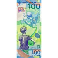 Russia 100 rubles 2018 - Series AB (samesince) - world Football championship (FIFA) in 2018