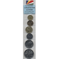 Set of 6 coins 2004-2012 Seychelles year