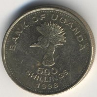 Uganda 500 shillings 1998 - Eastern crowned crane