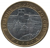 Russia 10 roubles 2009 - Kaluga (MMD)