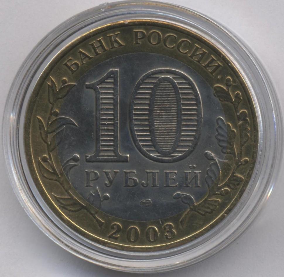 новые монеты россии фото крупным планом гонке, организованной университетом