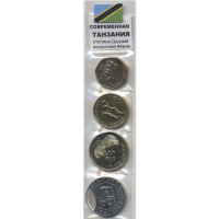 Set of 4 coins of Tanzania, 2012-2014