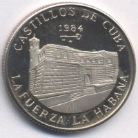 Cuba 5 pesos 1984 - the Fortress of La Fuerza