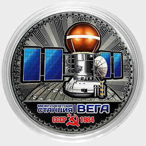 "Interplanetary station ""VEGA"" - Engraved colored coin of 25 rubles"
