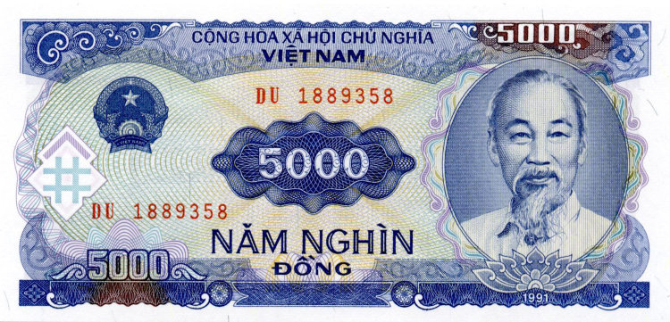 Vietnam 5000 Dong 1991 - Ho Chi Minh city. Hydroelectric